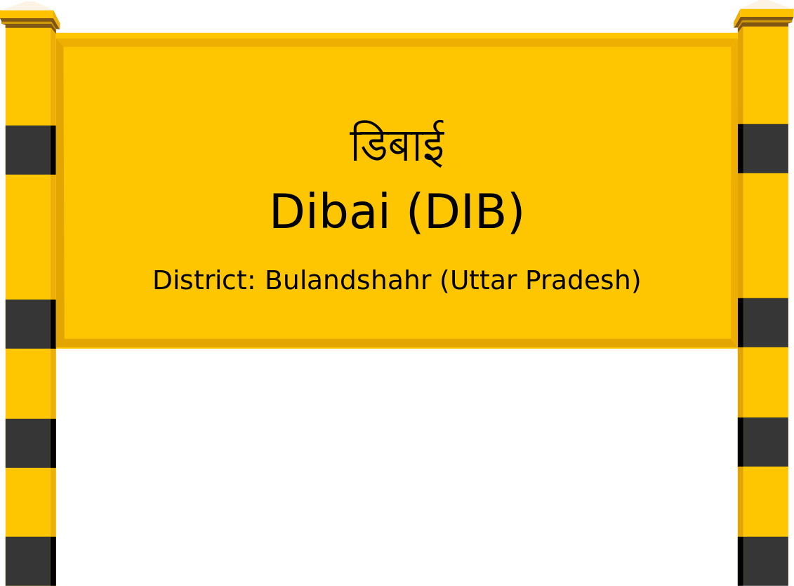 Dibai (DIB) Railway Station