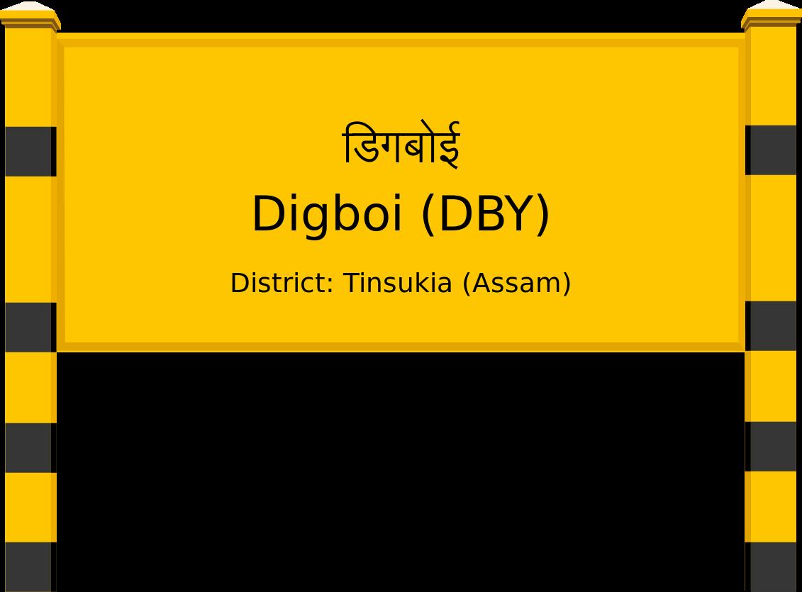 Digboi (DBY) Railway Station