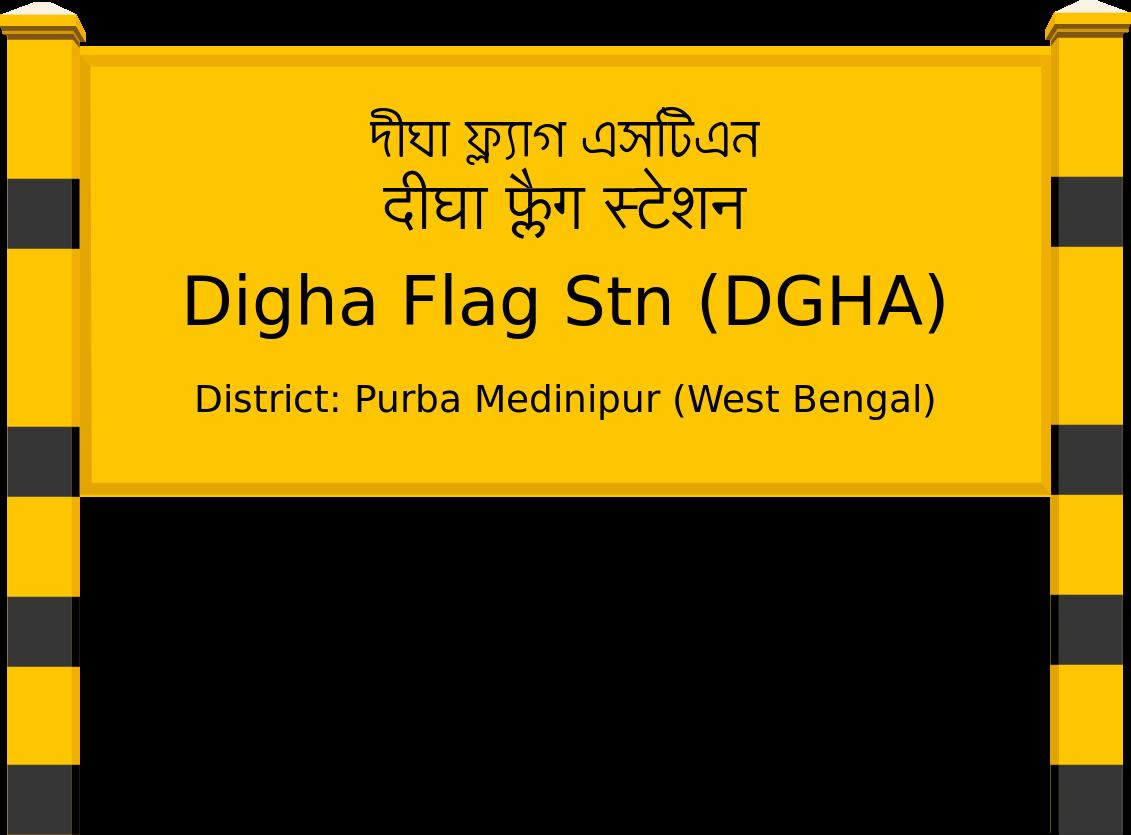 Digha Flag Stn (DGHA) Railway Station