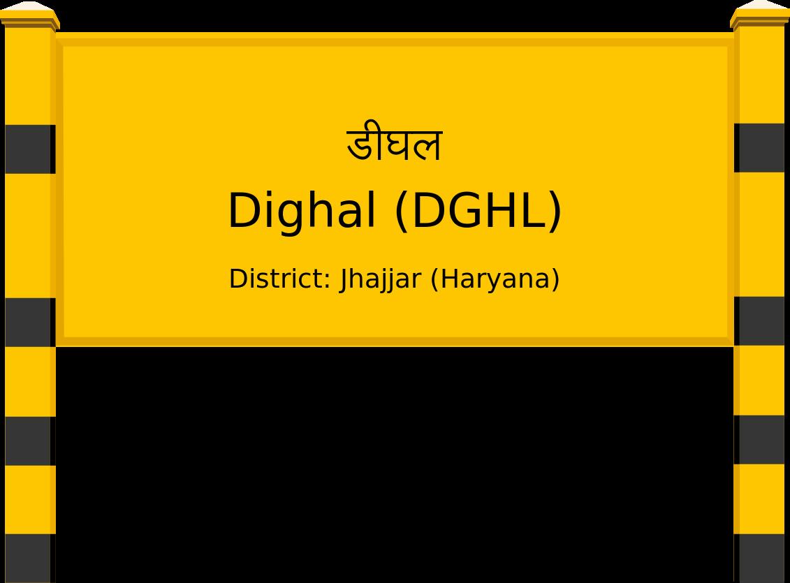 Dighal (DGHL) Railway Station