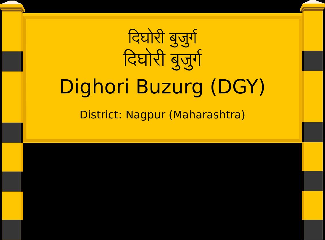 Dighori Buzurg (DGY) Railway Station