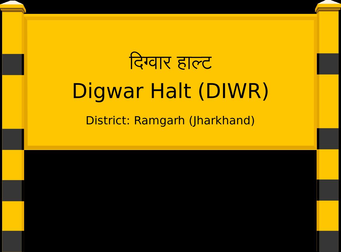 Digwar Halt (DIWR) Railway Station
