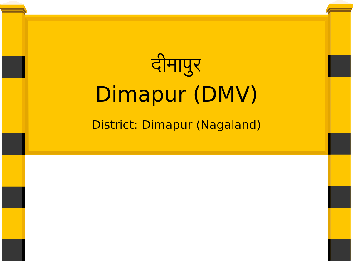 Dimapur (DMV) Railway Station