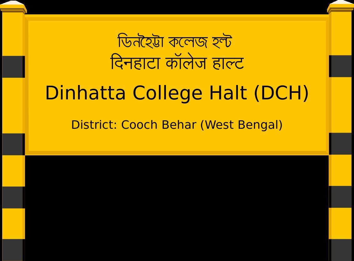 Dinhatta College Halt (DCH) Railway Station