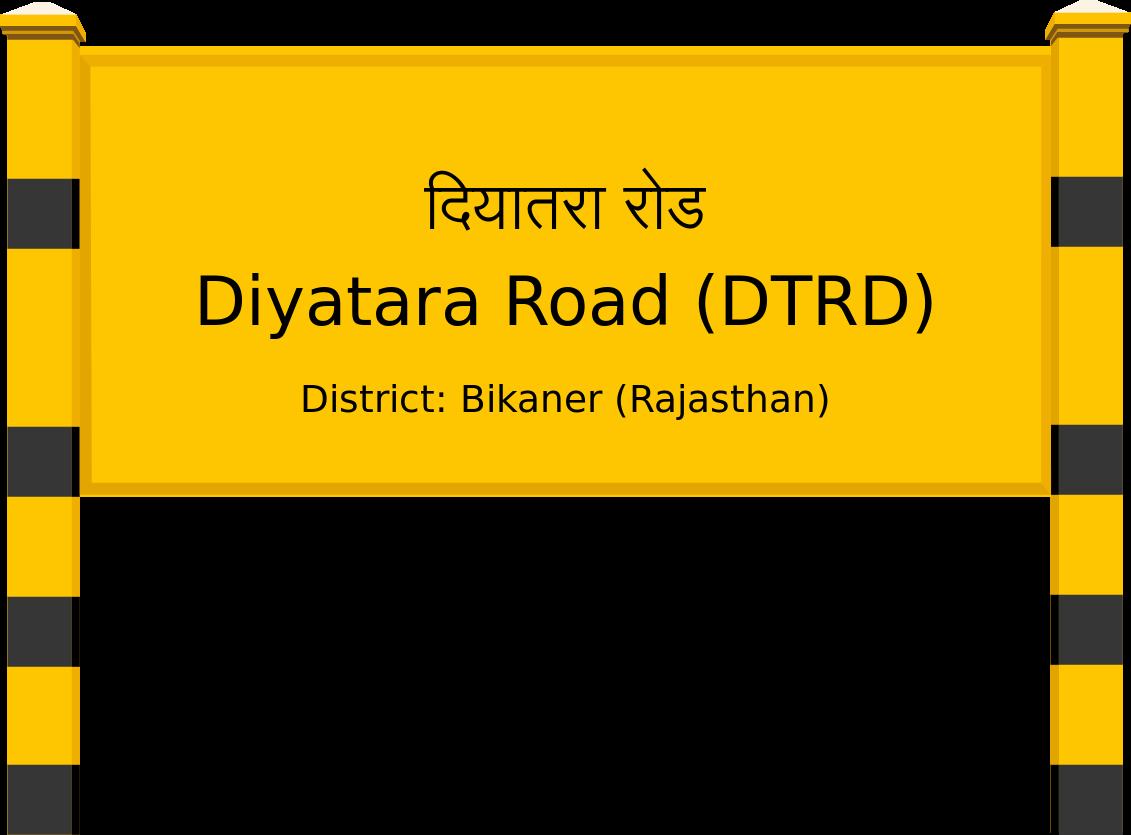 Diyatara Road (DTRD) Railway Station