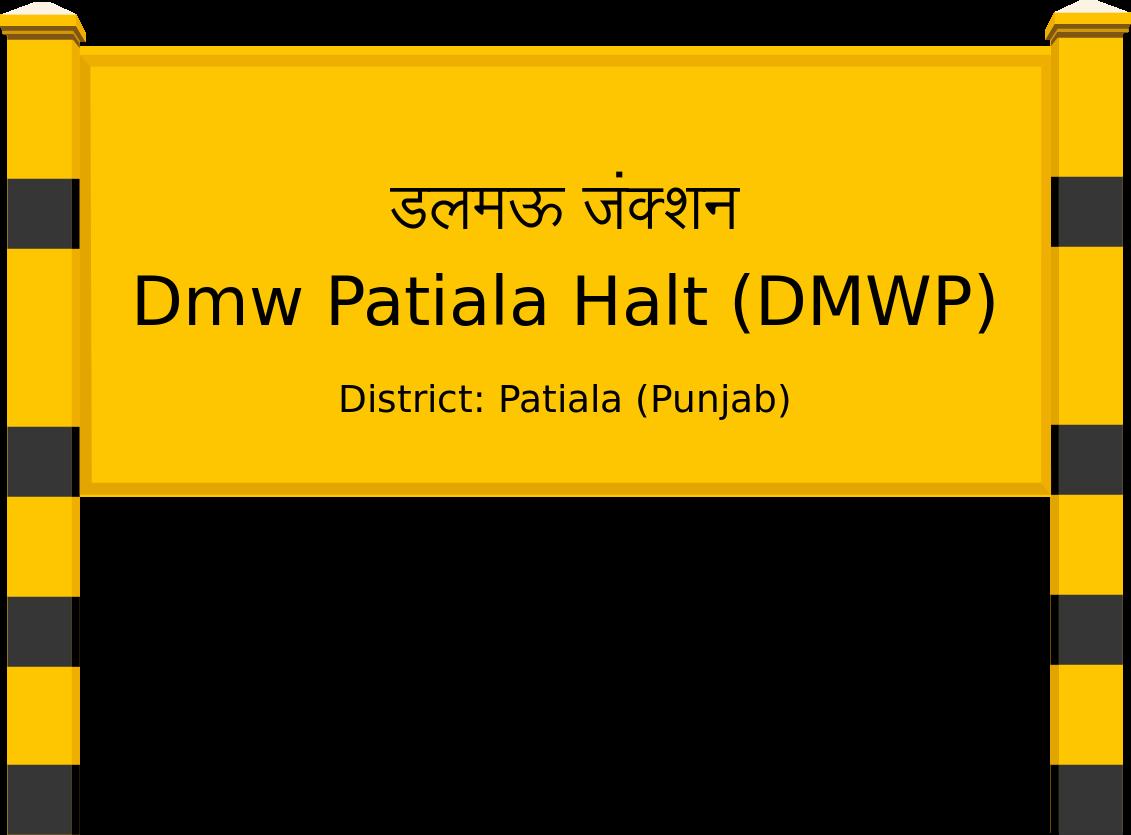 Dmw Patiala Halt (DMWP) Railway Station