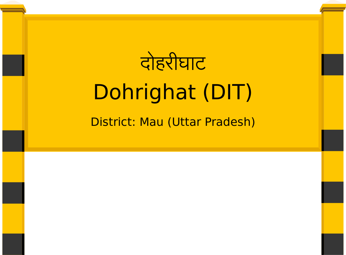 Dohrighat (DIT) Railway Station