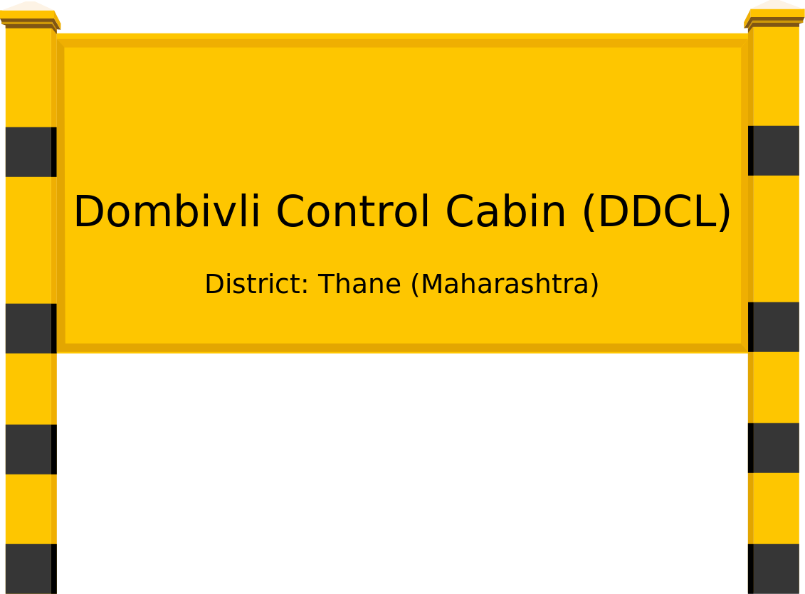 Dombivli Control Cabin (DDCL) Railway Station