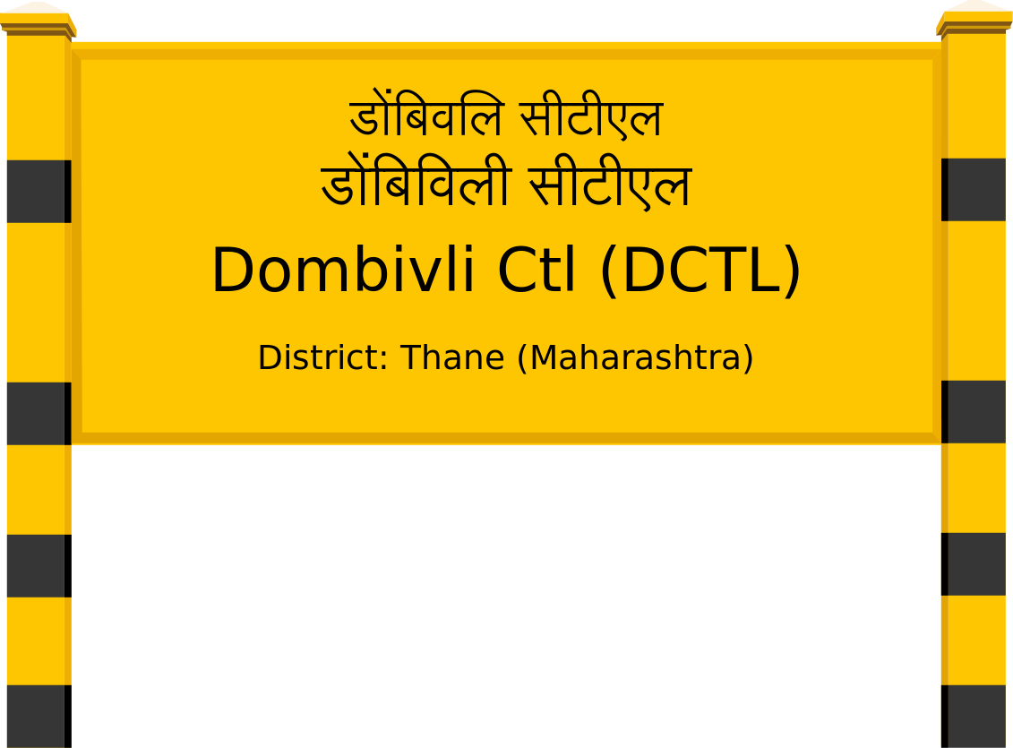 Dombivli Ctl (DCTL) Railway Station