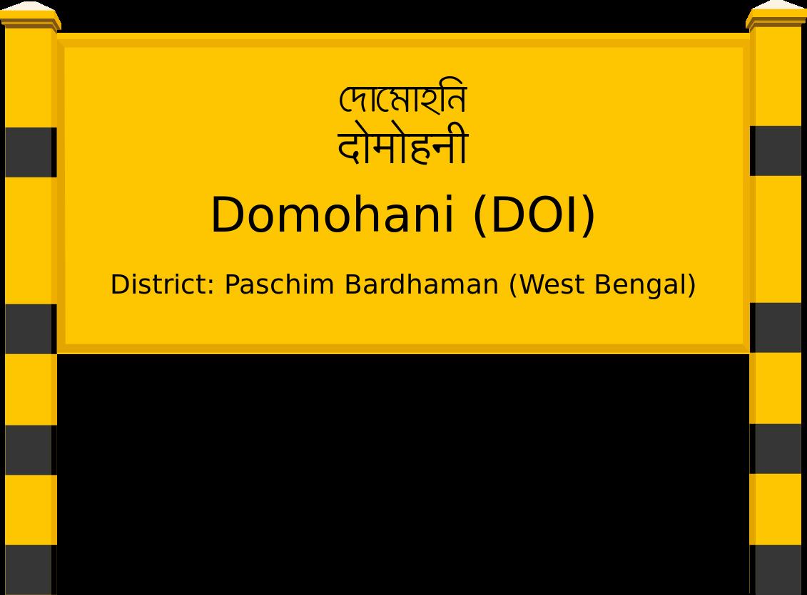 Domohani (DOI) Railway Station