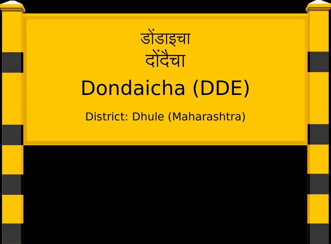 Dondaicha (DDE) Railway Station