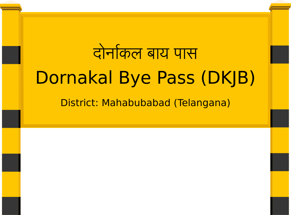 Dornakal Bye Pass (DKJB) Railway Station