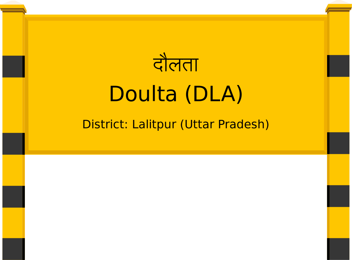 Doulta (DLA) Railway Station