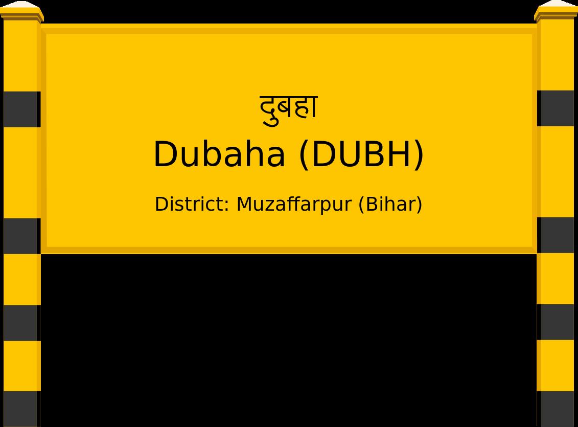 Dubaha (DUBH) Railway Station