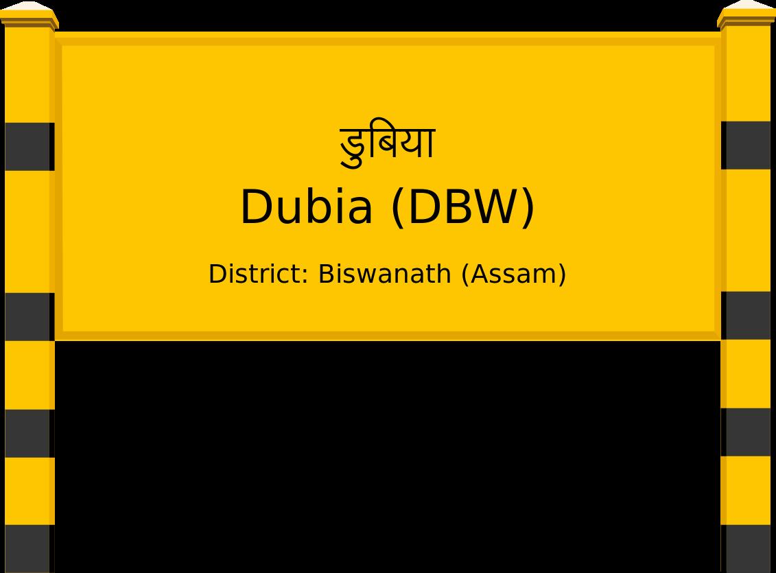 Dubia (DBW) Railway Station