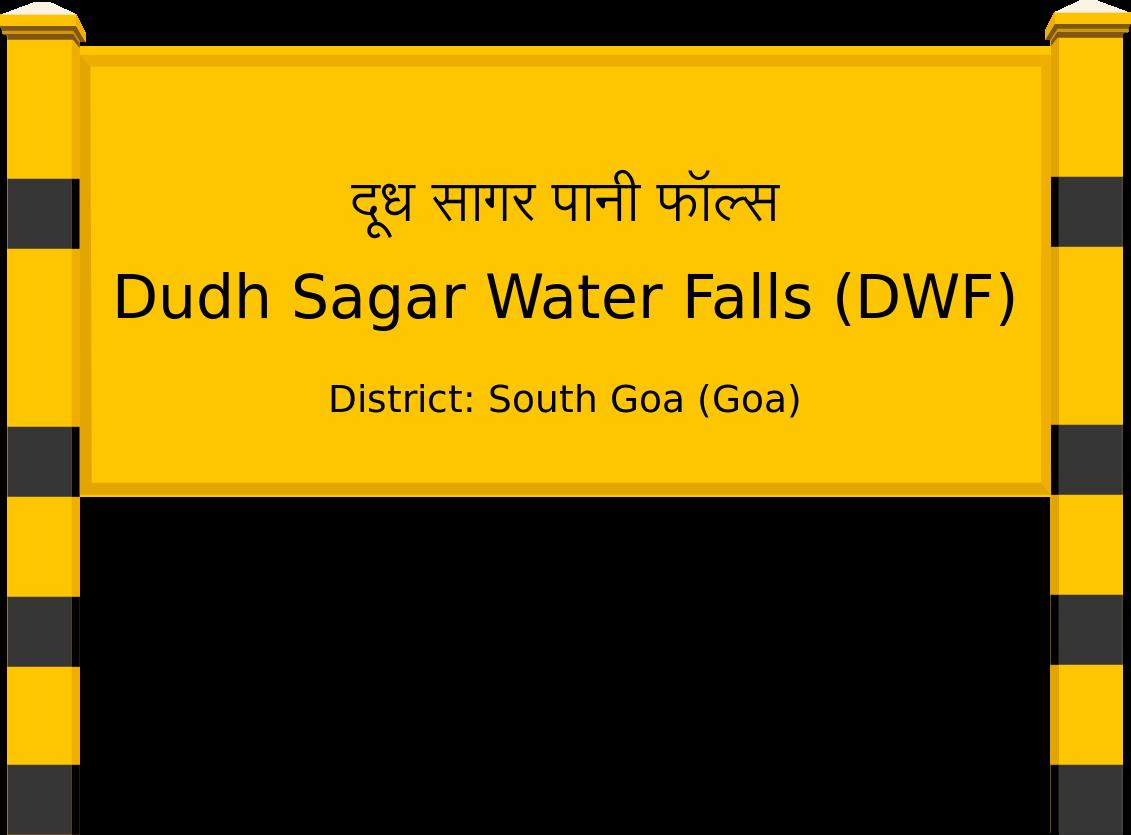 Dudh Sagar Water Falls (DWF) Railway Station