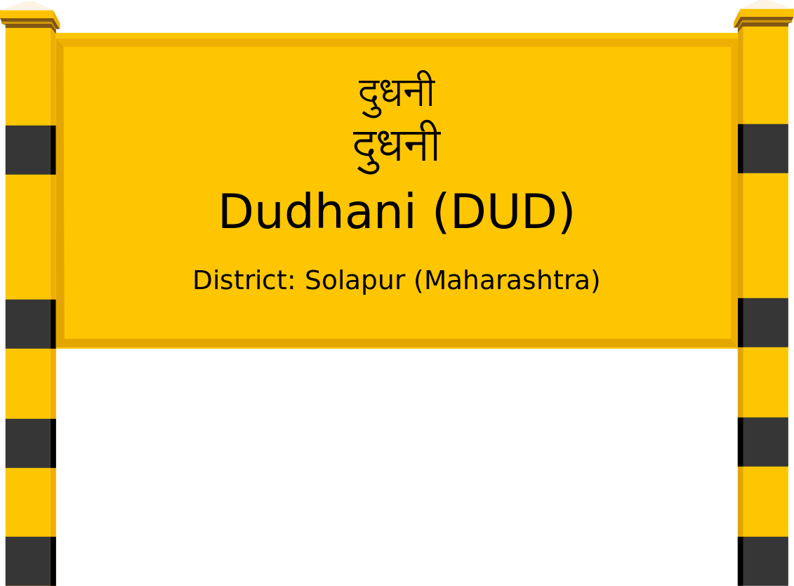 Dudhani (DUD) Railway Station