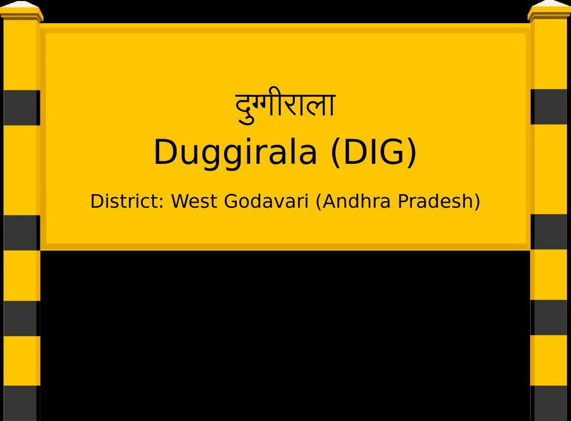 Duggirala (DIG) Railway Station