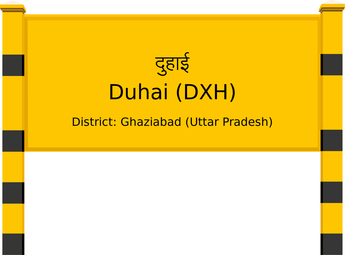 Duhai (DXH) Railway Station