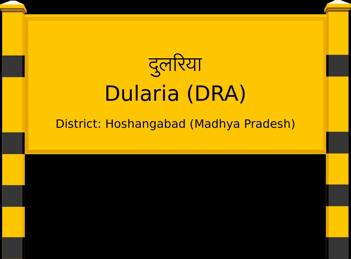 Dularia (DRA) Railway Station