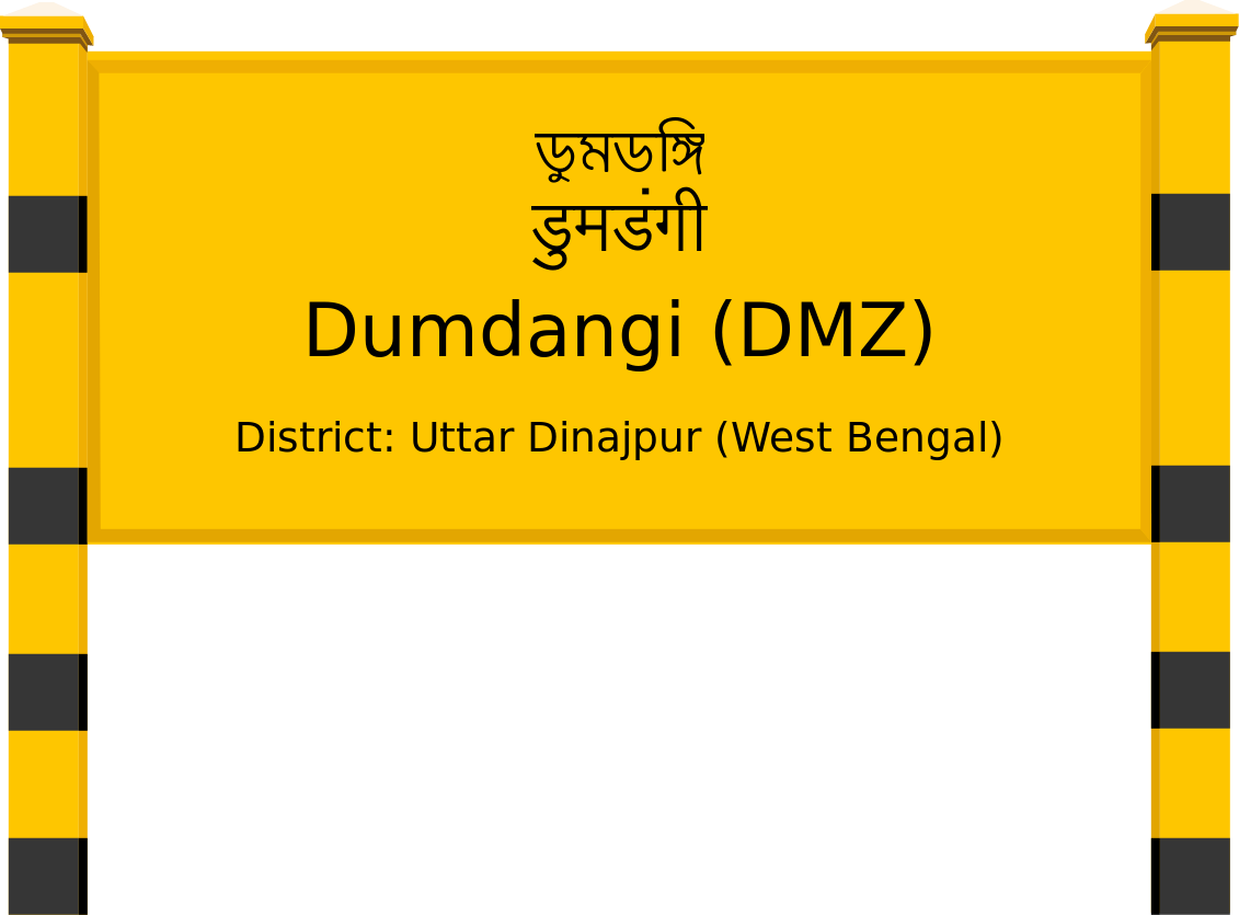 Dumdangi (DMZ) Railway Station