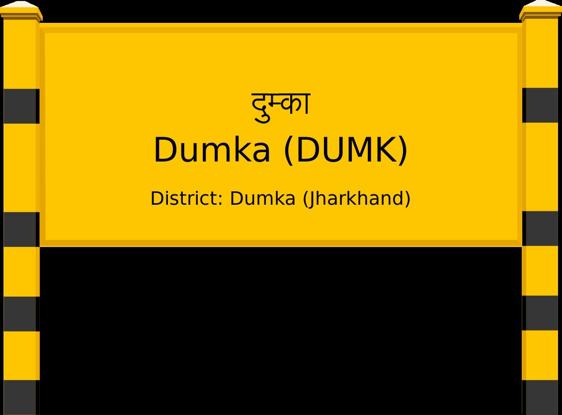 Dumka (DUMK) Railway Station