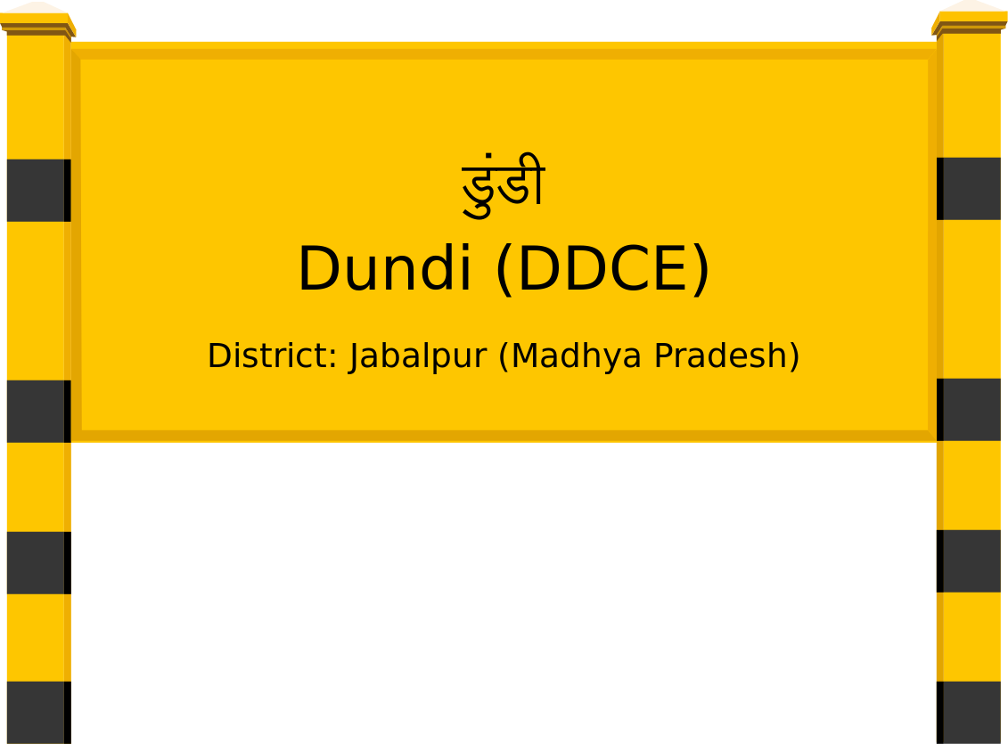 Dundi (DDCE) Railway Station