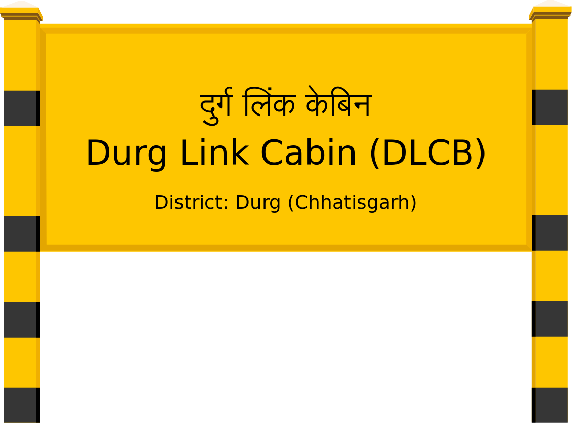 Durg Link Cabin (DLCB) Railway Station