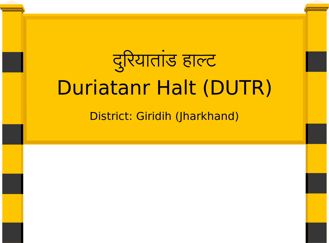 Duriatanr Halt (DUTR) Railway Station