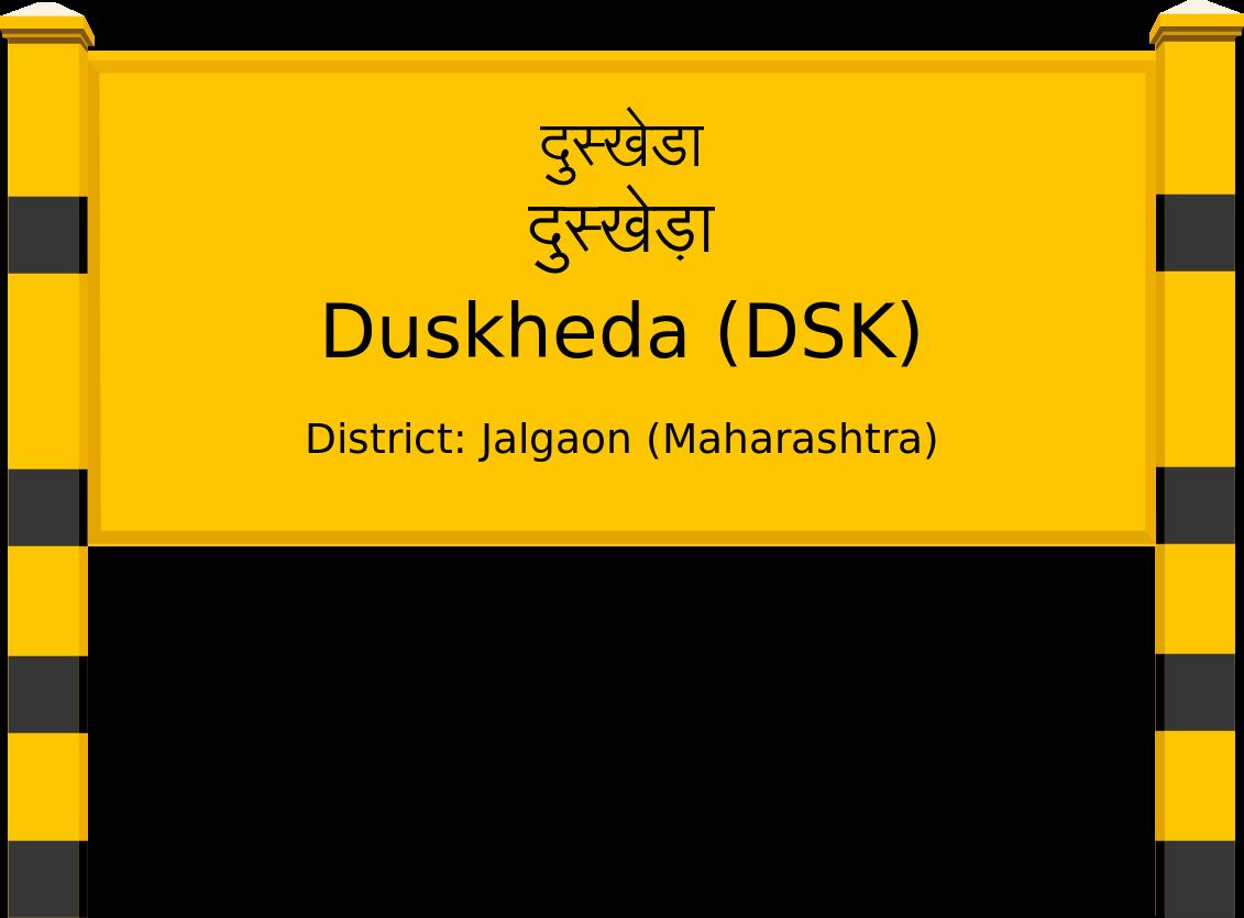 Duskheda (DSK) Railway Station