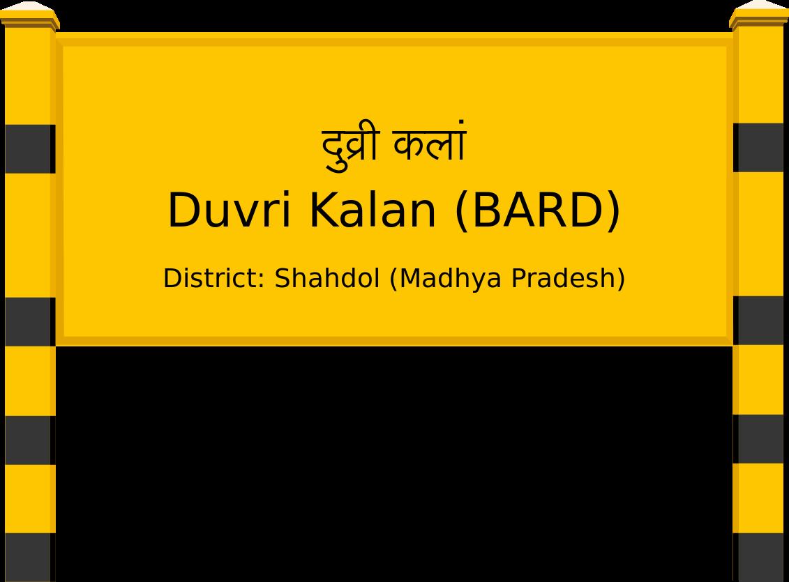 Duvri Kalan (BARD) Railway Station