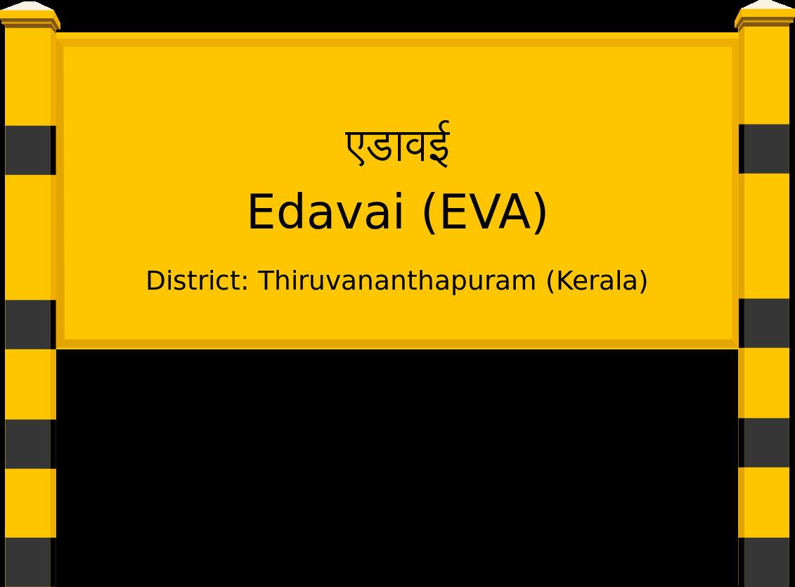 Edavai (EVA) Railway Station