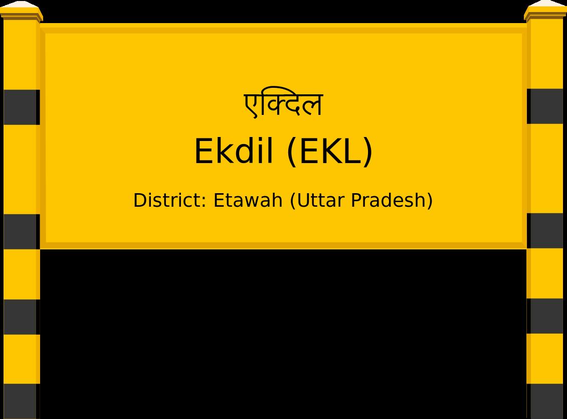 Ekdil (EKL) Railway Station
