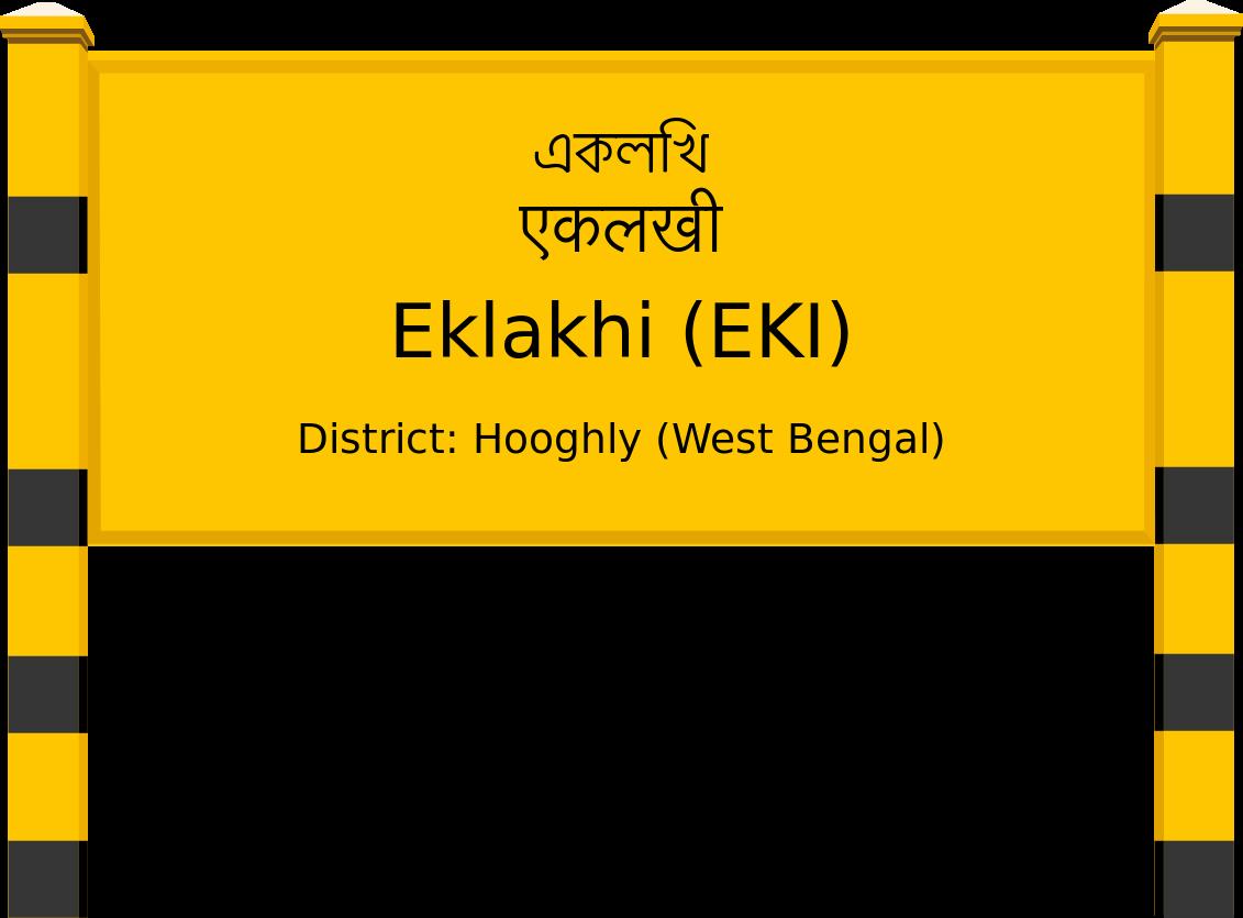 Eklakhi (EKI) Railway Station