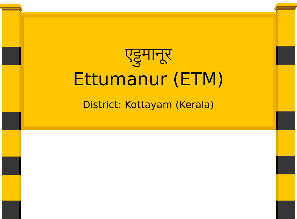 Ettumanur (ETM) Railway Station