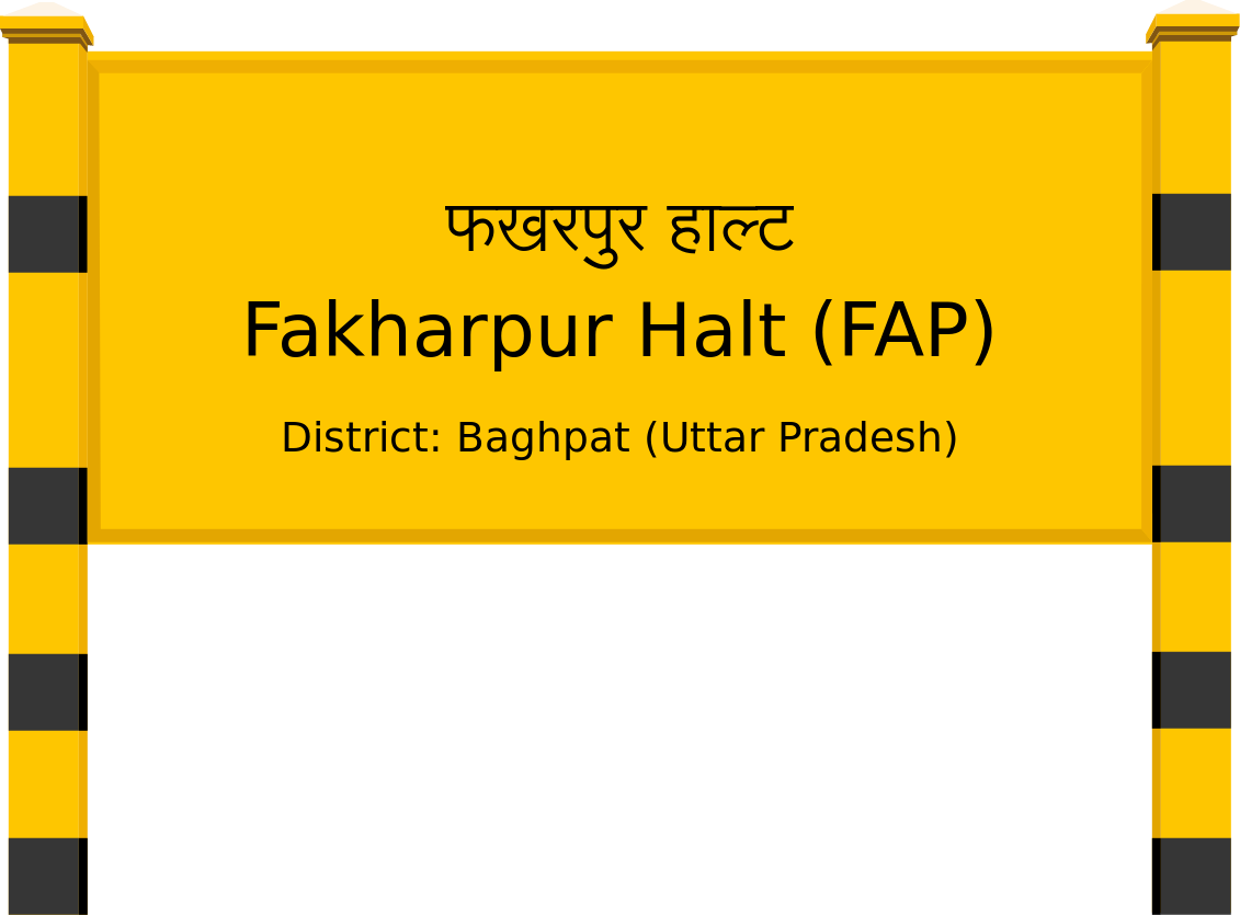 Fakharpur Halt (FAP) Railway Station