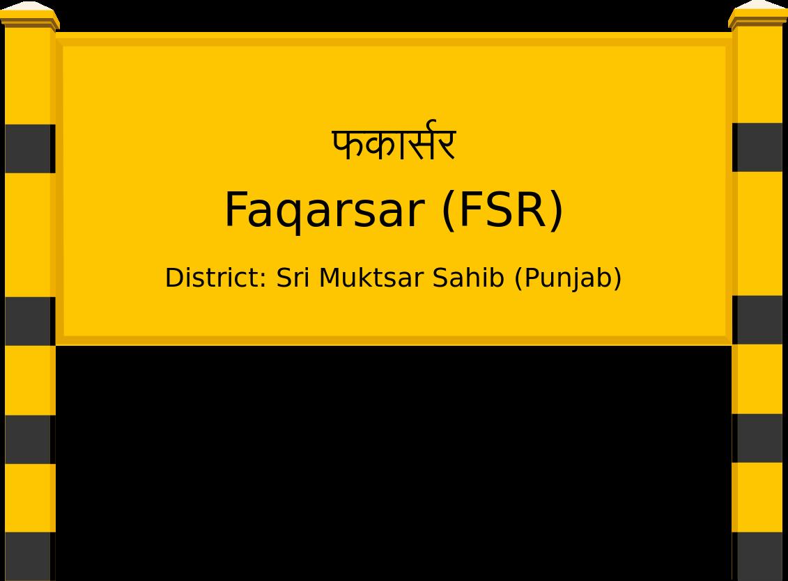 Faqarsar (FSR) Railway Station