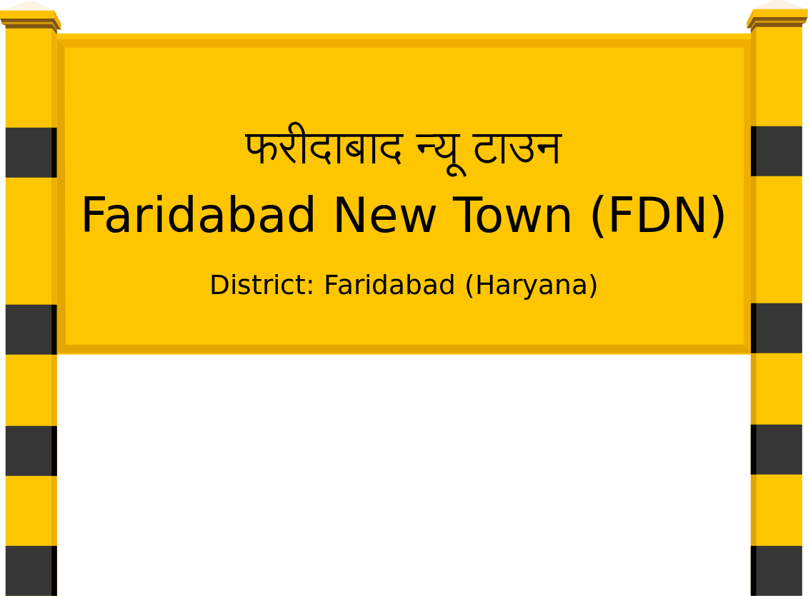 Faridabad New Town (FDN) Railway Station