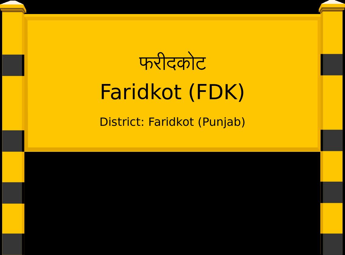 Faridkot (FDK) Railway Station