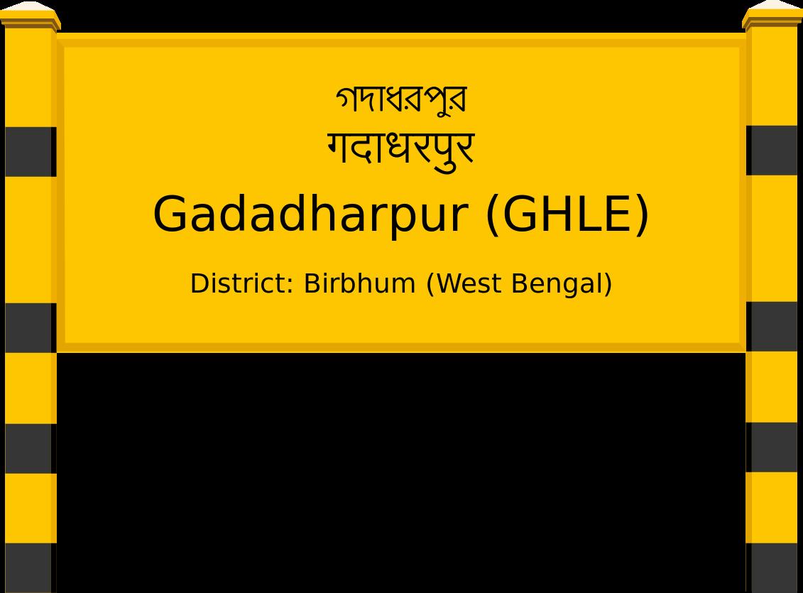 Gadadharpur (GHLE) Railway Station