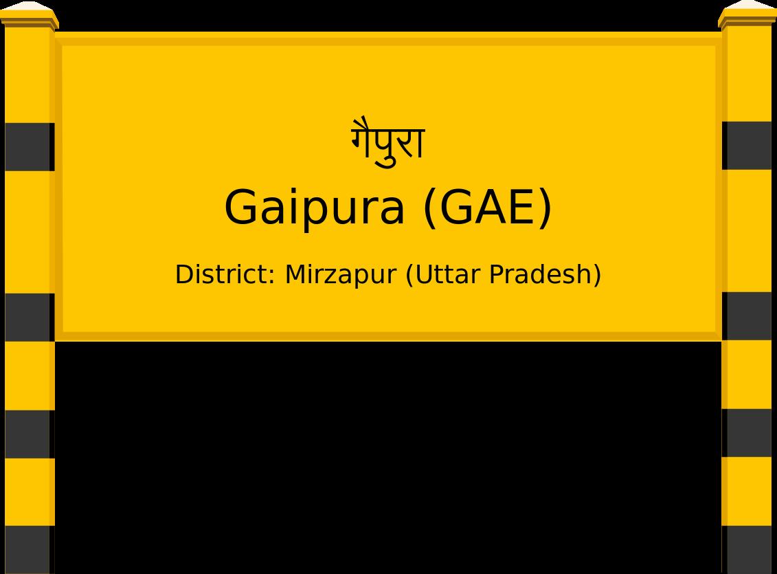 Gaipura (GAE) Railway Station
