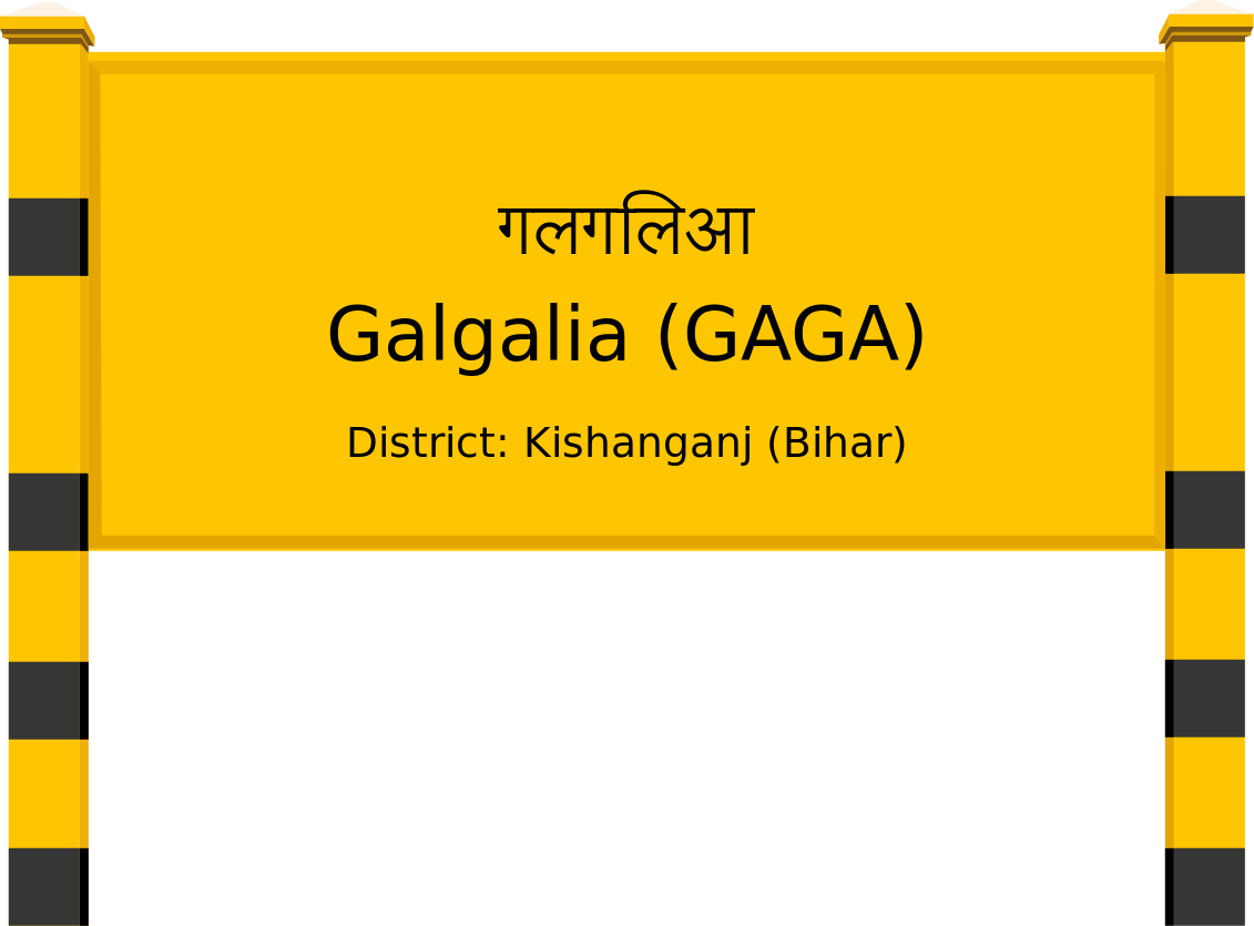 Galgalia (GAGA) Railway Station