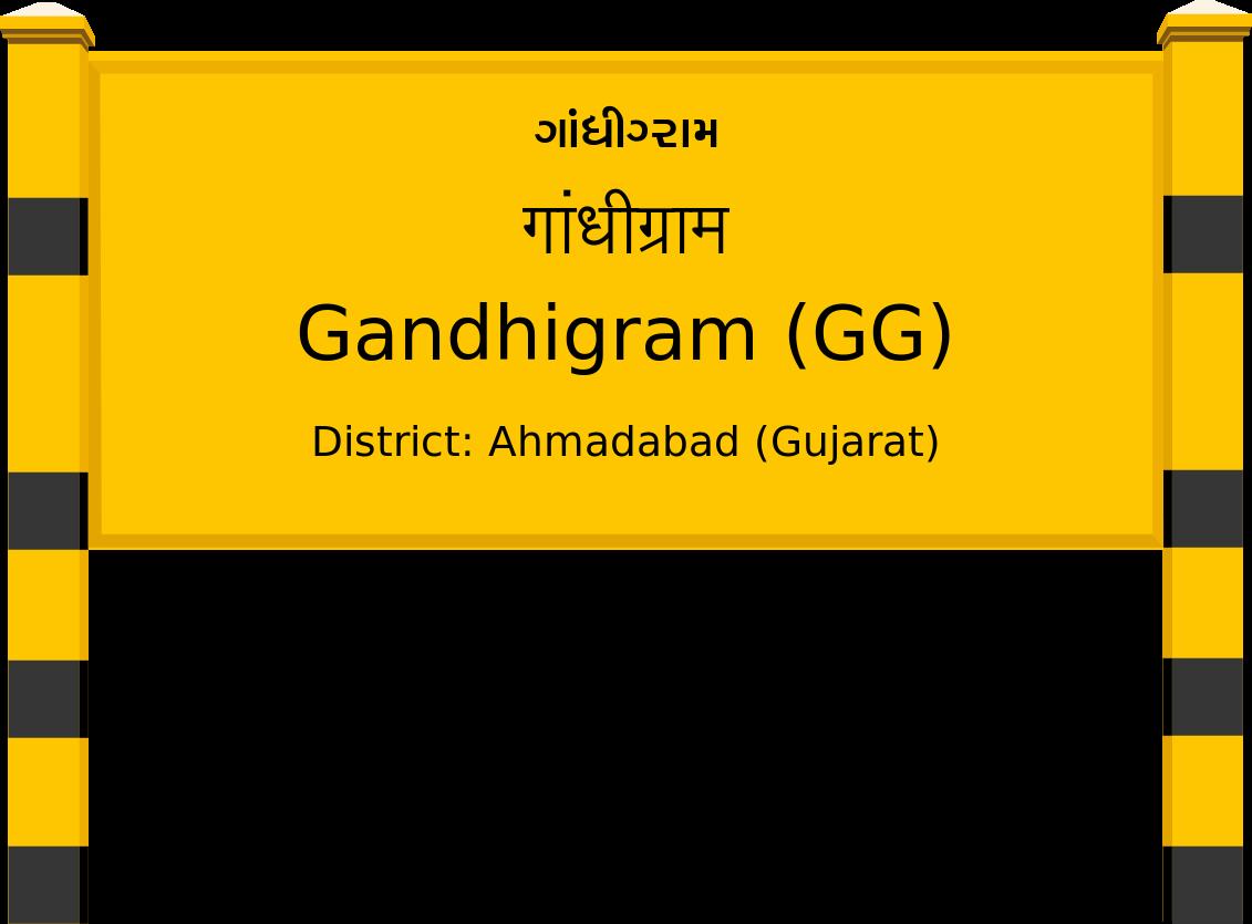 Gandhigram (GG) Railway Station