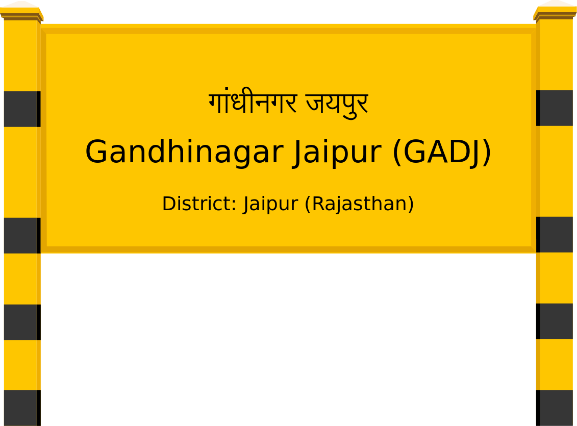 Gandhinagar Jaipur (GADJ) Railway Station