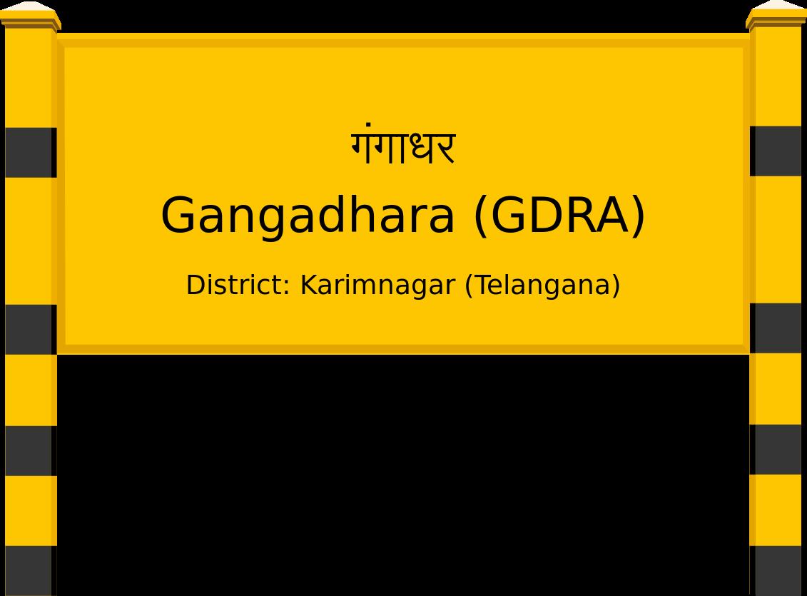 Gangadhara (GDRA) Railway Station
