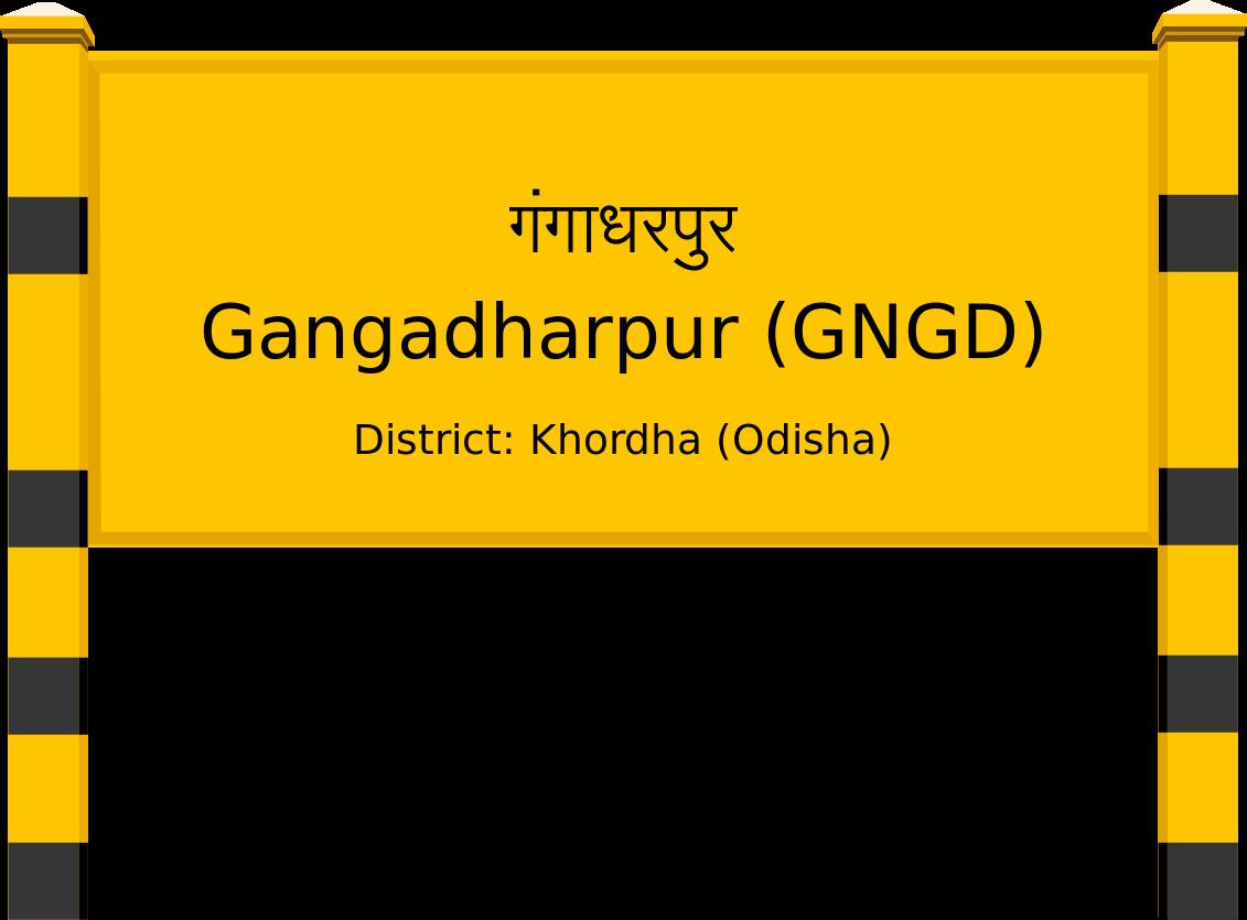 Gangadharpur (GNGD) Railway Station