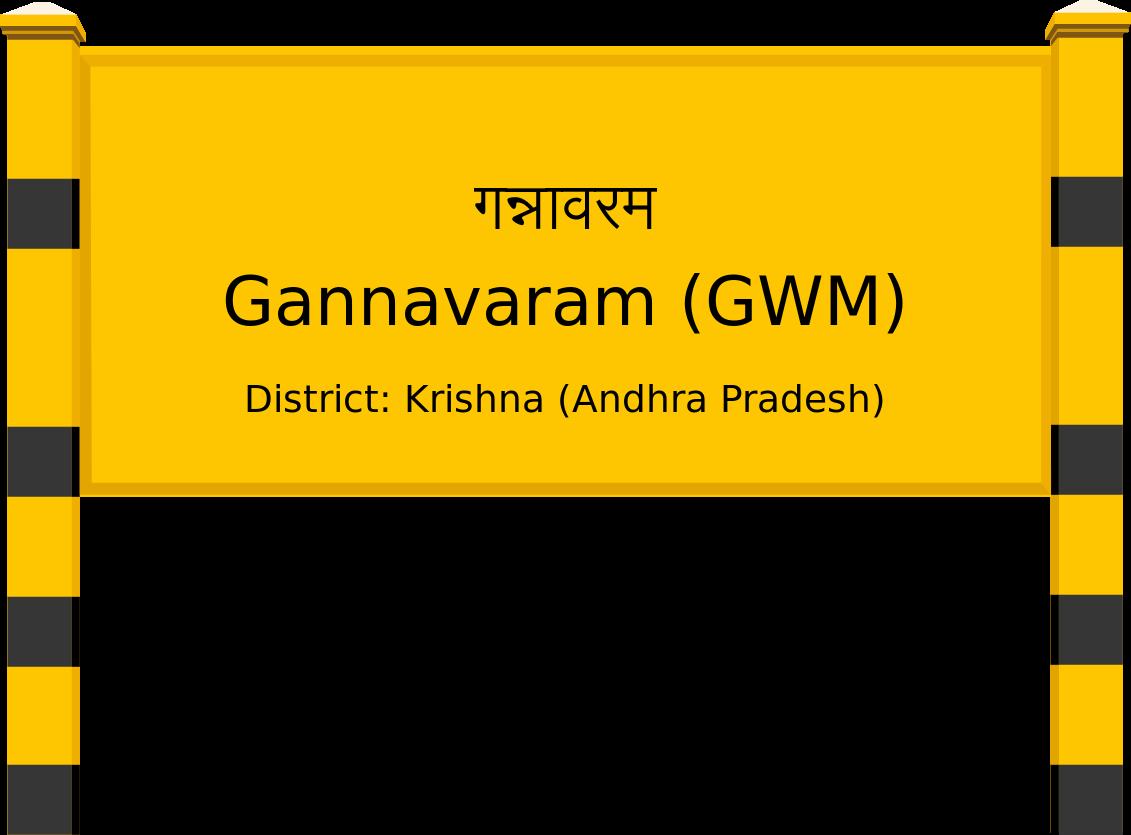 Gannavaram (GWM) Railway Station