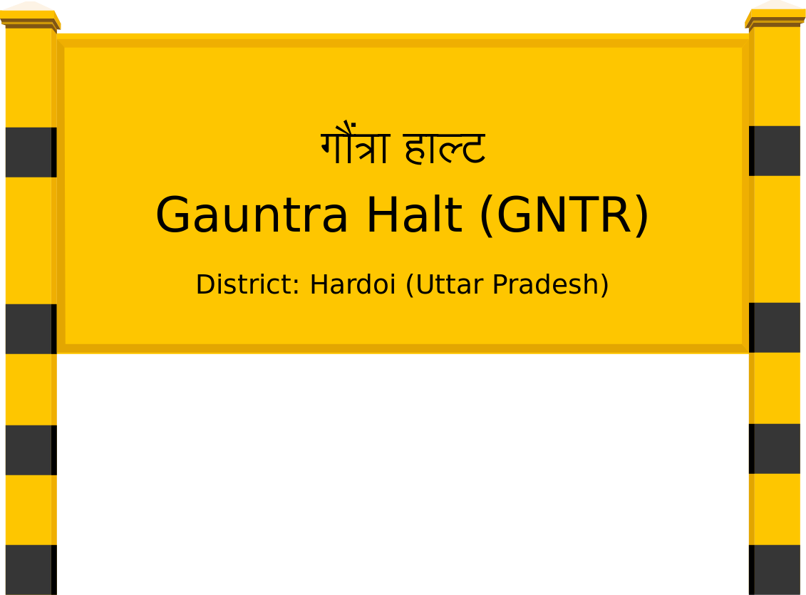 Gauntra Halt (GNTR) Railway Station