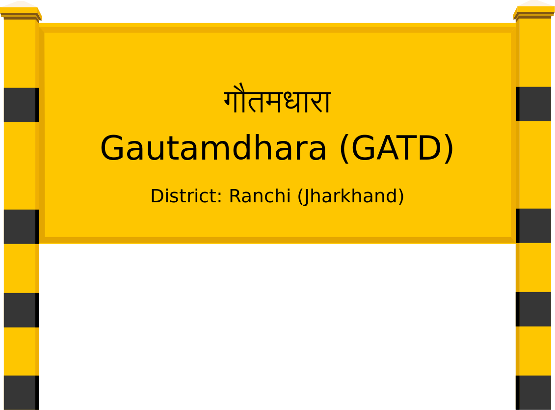 Gautamdhara (GATD) Railway Station