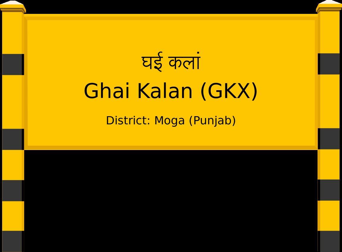 Ghai Kalan (GKX) Railway Station
